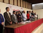 """تعرف على محظورات تكوين الأحزاب السياسية فى مصر.. أهمها ألا يكون """"دينيا"""""""