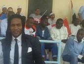 أسطورة الكاميرون يتابع مباراة مصر وتشاد من المدرجات