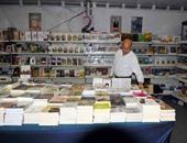 """الموسوعات الكبرى فى سور أزبكية """"هيئة الكتاب"""" بمعرض القاهرة"""