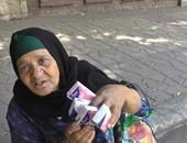 """بالفيديو..مواطنة للمسئولين:""""عاوزة مساعدة.. عندى السكر والكبد"""""""
