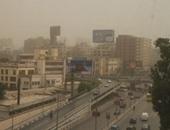 بالصور.. الأرصاد: طقس الأربعاء حار على القاهرة والوجه البحرى