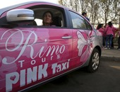 """""""التاكسى البينك"""".. تاكسى للسيدات فقط فى شوارع القاهرة"""