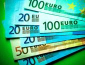 انخفاض سعر اليورو اليوم الاثنين 17-2-2020 أمام الجنيه المصرى