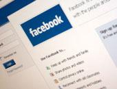 فيس بوك يحظر عرض إعلانات إكسسوارات الأسلحة للمستخدمين أقل من 18 عاما