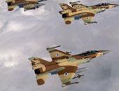 الطيران الإسرائيلى يشن سلسلة غارات على غزة دون إصابات فى الأرواح