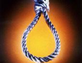جنايات المنيا تقضى بإعدام سباك قتل زوجته ووالدها بسبب خلافات أسرية
