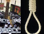 الإعدام شنقاً للمتهم بقتل شقيقه وابن شقيقته