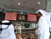بورصة قطر حمراء بختام التعاملات بضغوط هبوط 4 قطاعات على رأسها الاتصالات
