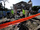 إصابة 20 شخصا إثر انفجار ببنك فى إقليم البنجاب الباكستانى