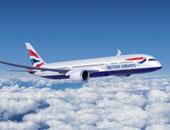 طائرة بريطانية تغير مسار رحلتها وتضطر للهبوط بكندا بسبب تهديد بوجود قنبلة