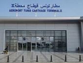 إنطلاق أعمال منصة التجارة الالكترونية بمطار تونس قرطاج