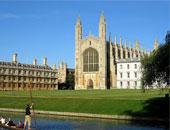 جامعة كامبردج البريطانية: كل المحاضرات عبر الإنترنت العام المقبل