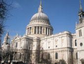 اتهام امرأة فى لندن بالتخطيط لتفجير كاتدرائية القديس بولس