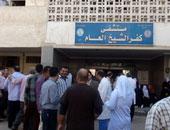بتر اليد اليسرى لمساعد شرطة أثناء تشغيله ماكينة رى بكفر الشيخ
