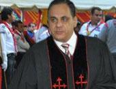 """""""كنائس مصر"""" يشكل لجنة قانونية لدراسة """"الأحوال الشخصية"""" للأقباط"""