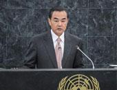الصين: لدينا تنسيق وثيق مع روسيا لضمان السلام والأمن فى العالم