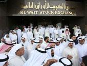 تباين مؤشرات بورصة الكويت بمستهل تعاملات جلسة منتصف الأسبوع