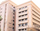 مؤتمر لبحث تطوير وزارة الداخلية لمواجهة التحديات الراهنة