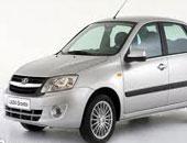 أسعار السيارة جرانتا 2021 تبدأ من 150 ألف جنيه فى الأسواق المصرية
