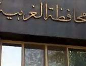 رئيس مدينة المحلة يتفقد الوحدة المحلية بقرية بشبيش لمتابعة سير العمل