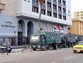 تأجيل دعوى غلق مصنع خورشيد بالإسكندرية لتهديد صحة المواطنين