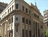"""""""الأمور المستعجلة"""" تصدر اليوم حكمها فى دعوى تطالب بإغلاق مكتب BBC فى مصر"""