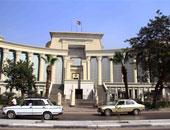 مفوضية الدستورية تنظر بطلان الحد الأقصى لأجور العاملين بالدولة 12 يناير