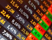 أسواق الصرف الأجنبى والتأمين على الديون بالسعودية مستقرة بعد إعلان الميزانية