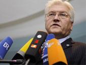 ألمانيا تحذر من تزايد معاداة السامية بسبب العنف فى الشرق الأوسط