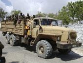 رويترز: إثيوبيا تحشد للحرب فى إقليم تيجراى الشمالى