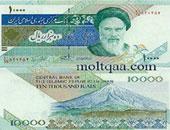 شاهد.. كم خسرت العملة الإيرانية من قيمتها خلال عام؟