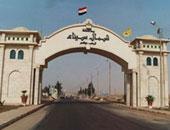 صور.. محافظة شمال سيناء تعلن أسماء المرشحين لمنحة الجامعة المصرية الصينية
