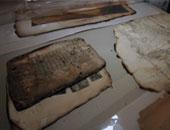 جامعة بريطانية تعثر على مخطوطة من أقدم مخطوطات القرآن فى العالم