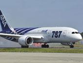 طيران الإمارات تطلب شراء 30 طائرة بوينج 787 وتخفض طلبية 777إكس