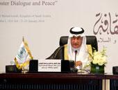 """""""الإيسيسكو"""" تنتقد المواقف السلبية للأمم المتحدة تجاه القضايا العربية والإسلامية"""