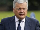 بلجيكا تعرض مقر سفارتها فى الولايات المتحدة للبيع