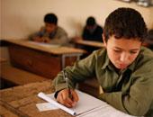 تلاميذ الصفين الثالث والرابع الابتدائى يستأنفون اليوم امتحان الدور الثانى