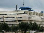العجز المالى بالموازنة فى إسرائيل يبلغ 3.9% عن العام الماضى