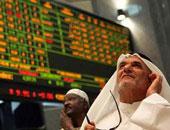 بورصة قطر حمراء بمستهل تعاملات جلسة بداية الأسبوع وسط هبوط 6 قطاعات