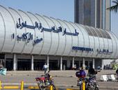 فتح الصالة الرئاسية بمطار القاهرة استعدادا لاستقبال رئيس غينيا