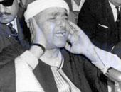 ذكرى ميلاد قارئ الملوك والرؤساء الشيخ مصطفى إسماعيل