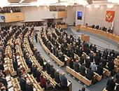 11 نائبا جديدا بمجلس الدوما الروسى أصيبوا بفيروس كورونا