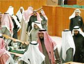 مجلس الوزراء الكويتى يوافق على مشروع قانون ميزانية الوزارات والإدارات الحكومية
