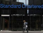 """إنفوجراف.. بنك """"ستاندرد تشارترد"""" يختار مصر ضمن أكبر 10 اقتصاديات بالعالم2030"""