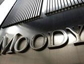 وكالة موديز تخفض التصنيف الائتمانى لبنكى الدوحة والتجارى فى قطر