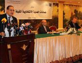 الفيدرالية العربية والمنظمة المصرية تطالبان بسرعة محاكمة متهمى الإرهاب