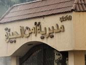 إصابة ربة منزل بحروق نتيجة انفجار إسطوانة غاز بالطالبية