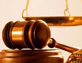 النيابة تحقق فى اتهام موظفة لسفير الإكوادور بالتحرش بها