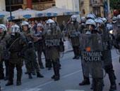 """جماعة """"روفيكوناس"""" الفوضوية تشن هجوما على محكمة يونانية وتعرض الشرطة للضغط"""