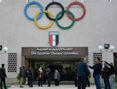 الأولمبية تؤجل أى قرارات بشأن عمومية الزمالك